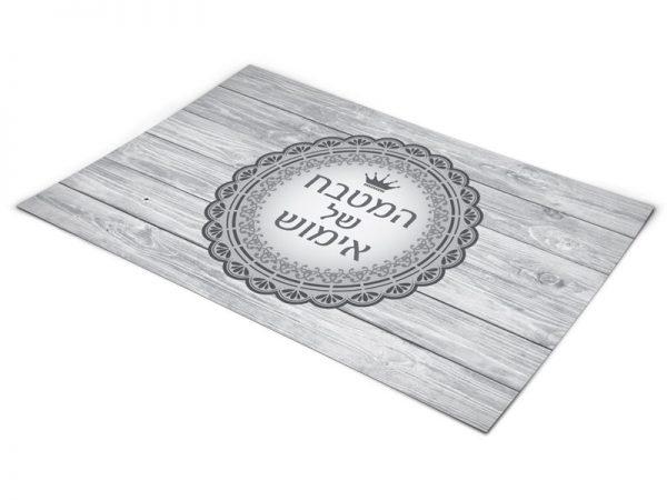 שטיח פי וי סי למטבח דגם המטבח של אימוש פרקט