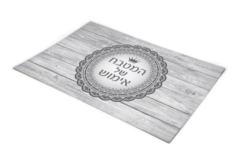שטיח פי וי סי למטבח דגם המטבח של אימוש פרקט אפור