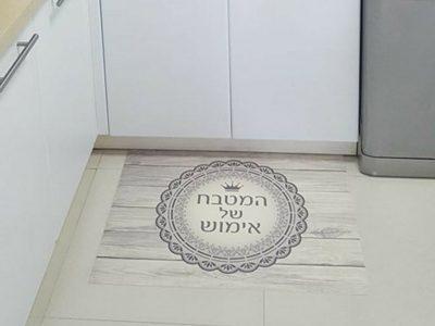 שטיח PVC דגם המטבח של אימוש פרקט אפור